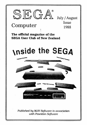 inside the sega