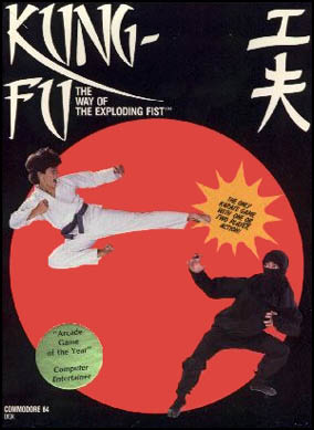 The Way of the Exploding Fist | Play It Again